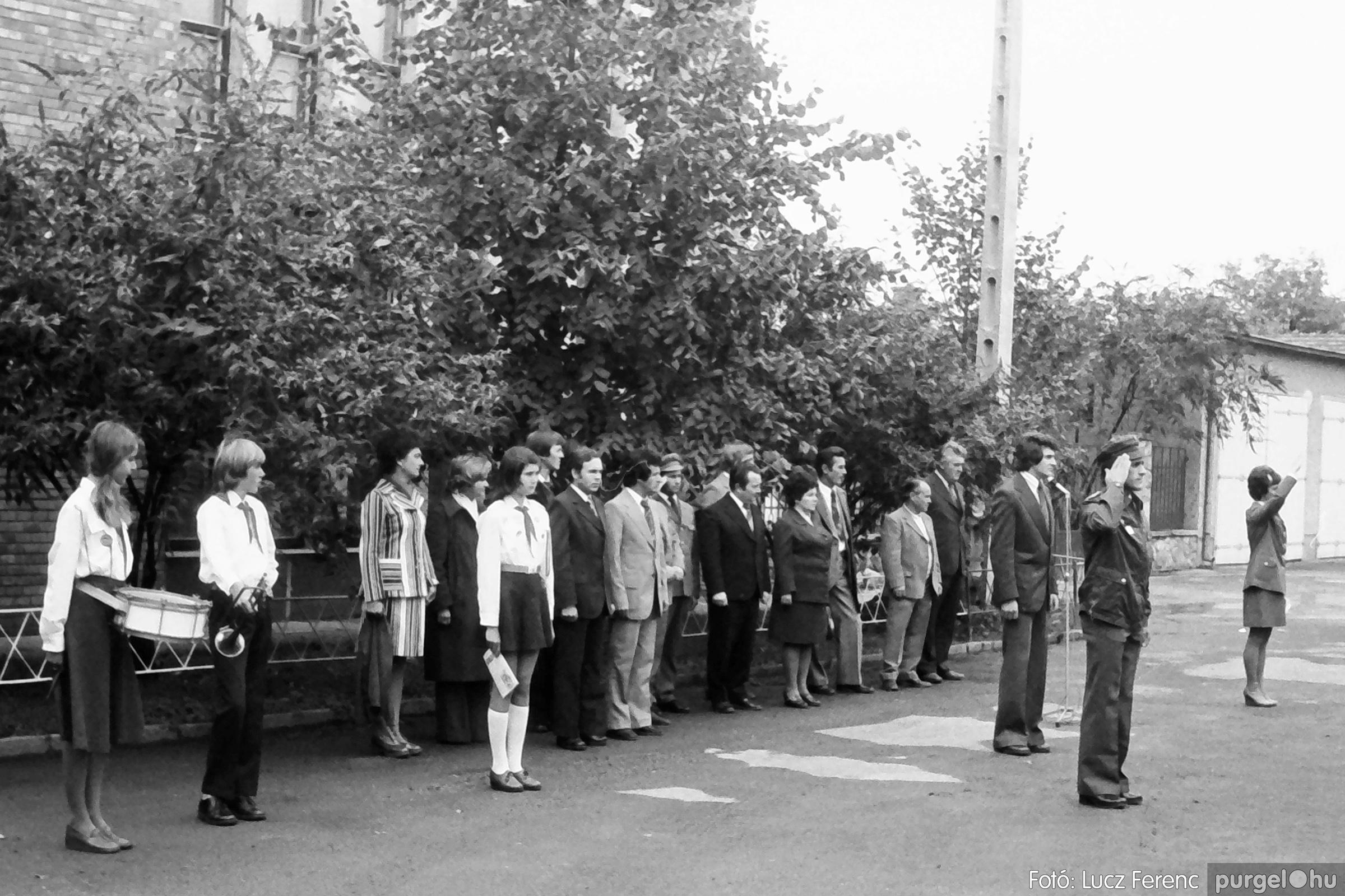 090. 1977. Úttörő gárda - ifjú gárda seregszemle 014. - Fotó: Lucz Ferenc.jpg