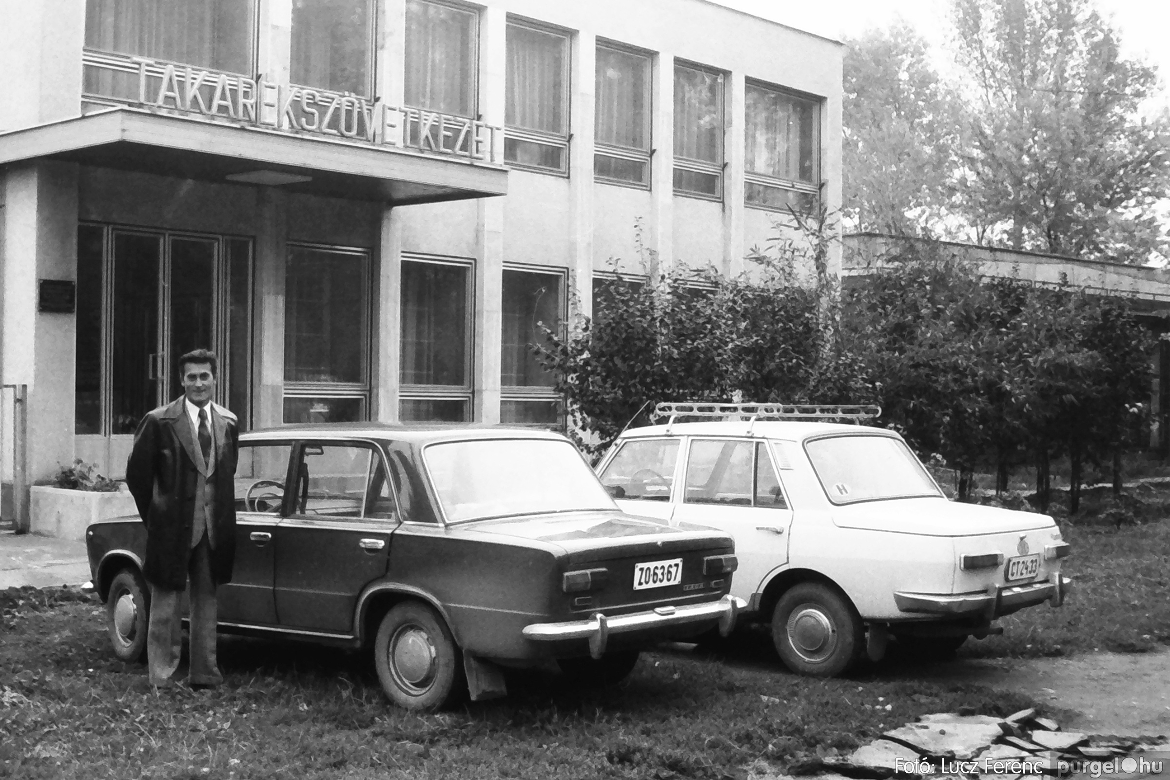 090. 1977. Úttörő gárda - ifjú gárda seregszemle 001. - Fotó: Lucz Ferenc.jpg