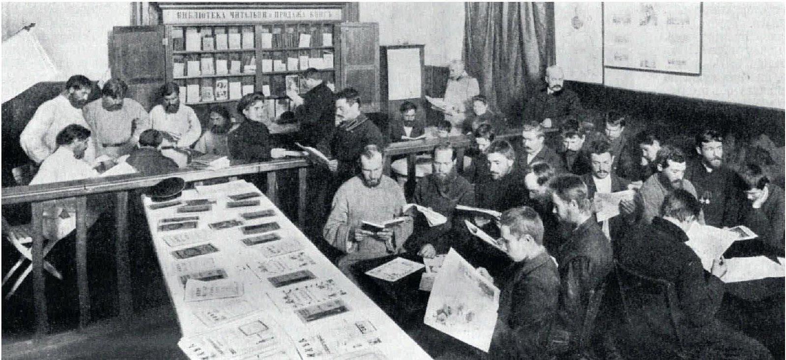1909. Библиотека-читальня в гостинице для рабочих Попечительства о народной трезвости