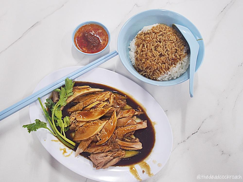 99湾卤鸭,south buona vista braised duck,81 desker road,singapore,food review,food,review,teochew braised duck,teochew braised duck rice,braised duck rice,