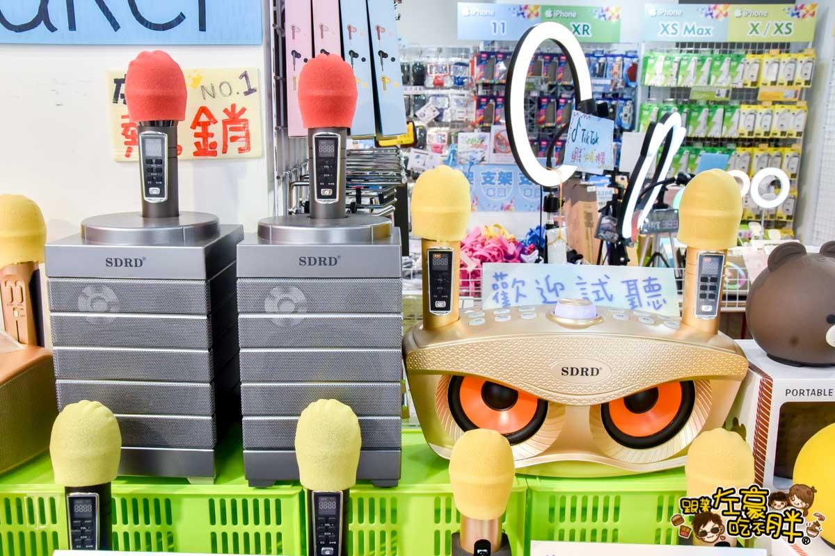 啪哩啪哩%z%Z手機零件批發店 -56