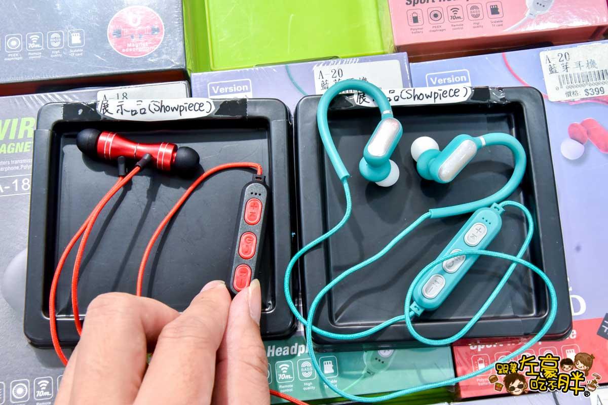 啪哩啪哩%z%Z手機零件批發店 -58