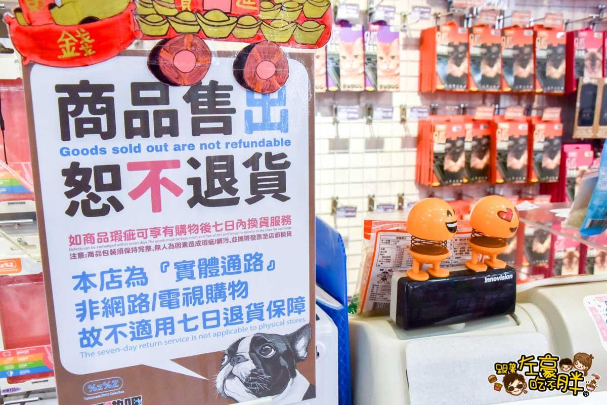 啪哩啪哩%z%Z手機零件批發店 -78