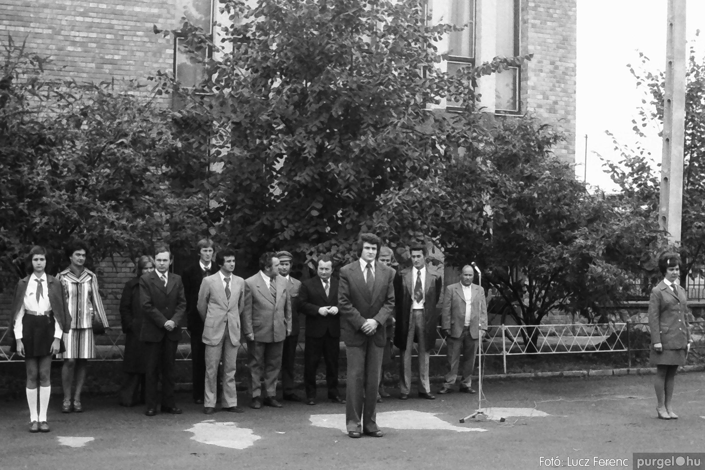 090. 1977. Úttörő gárda - ifjú gárda seregszemle 002. - Fotó: Lucz Ferenc.jpg