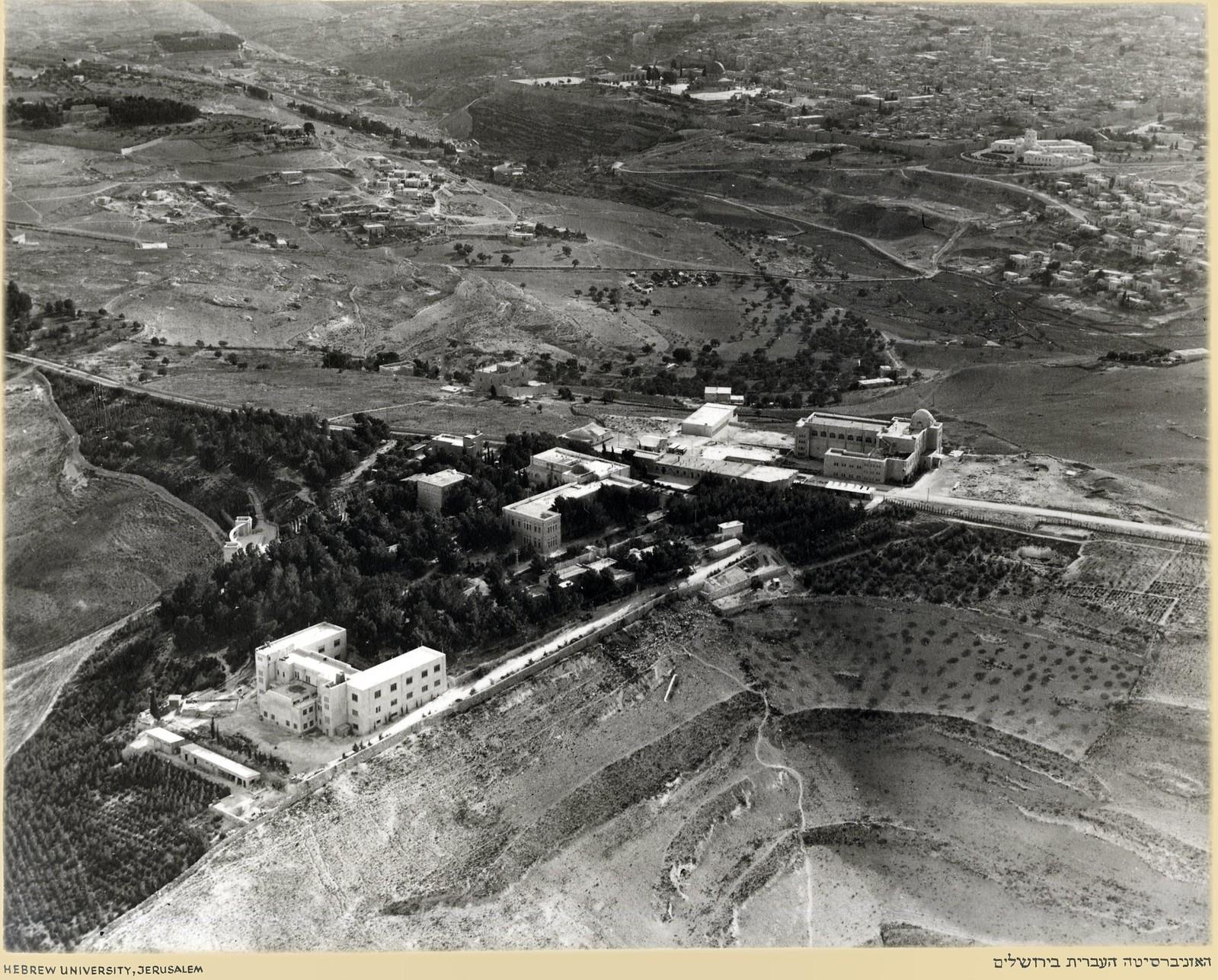 Иерусалим. Еврейский университет