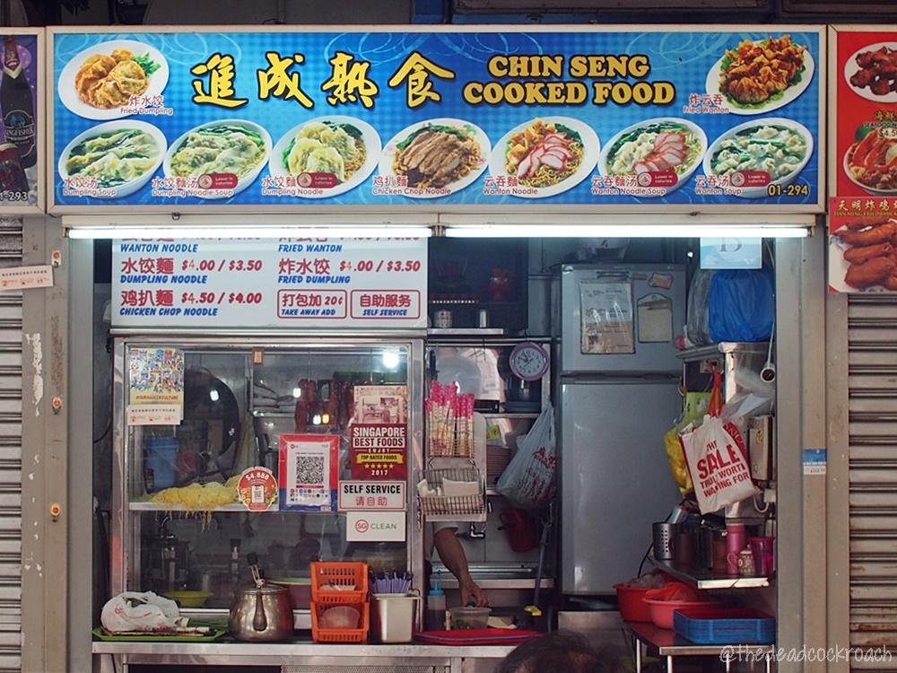 tekka market,singapore,tekka market & food centre,wanton mee,food review,review,進城熟食,tekka centre,chicken chop noodle,chin seng cooked food,wanton noodle,food,