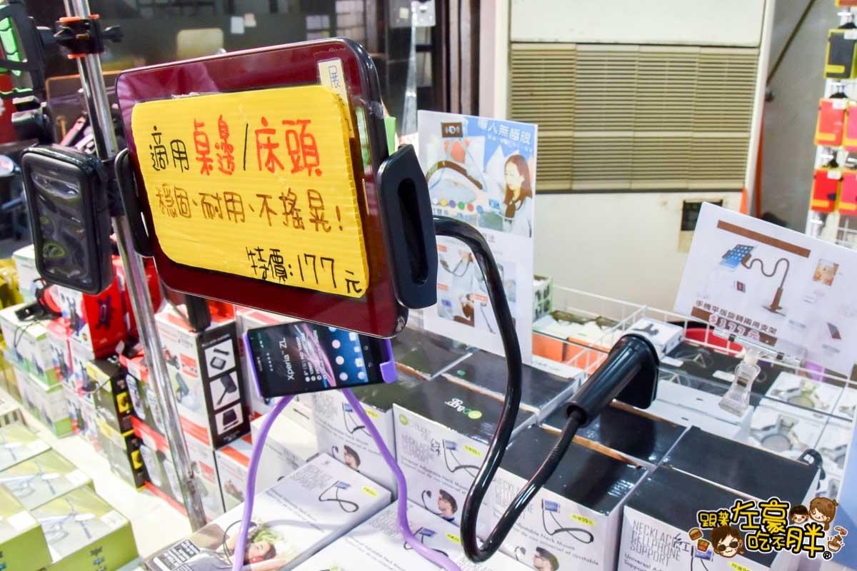 啪哩啪哩%z%Z手機零件批發店 -36