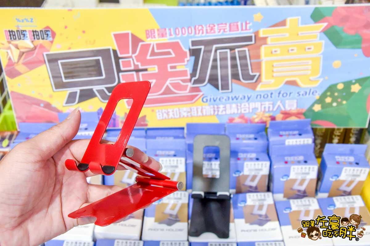 啪哩啪哩%z%Z手機零件批發店 -84