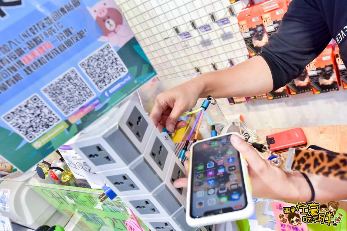 啪哩啪哩%z%Z手機零件批發店 -91