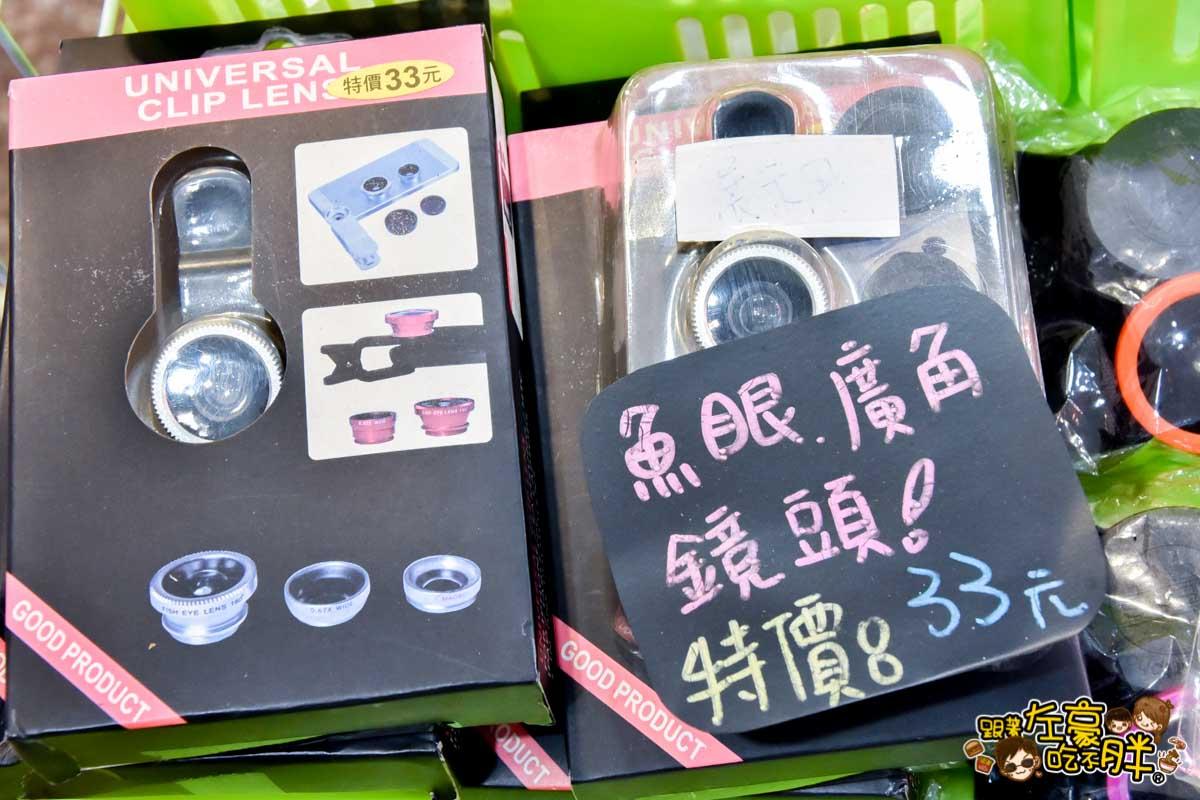 啪哩啪哩%z%Z手機零件批發店 -30