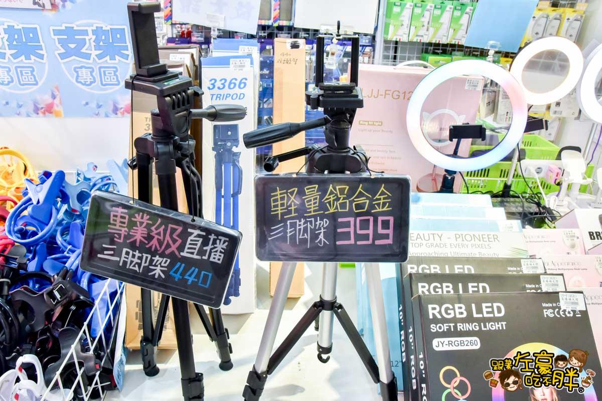 啪哩啪哩%z%Z手機零件批發店 -38