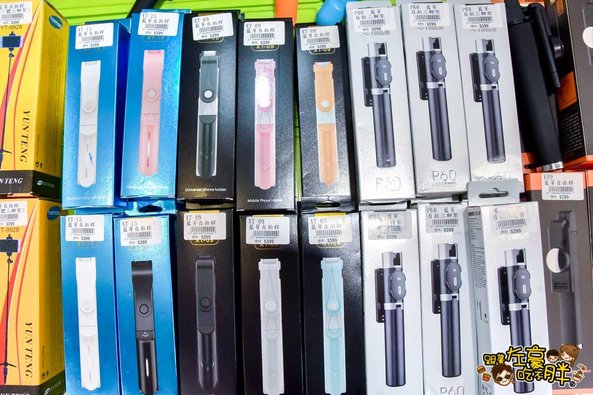 啪哩啪哩%z%Z手機零件批發店 -45