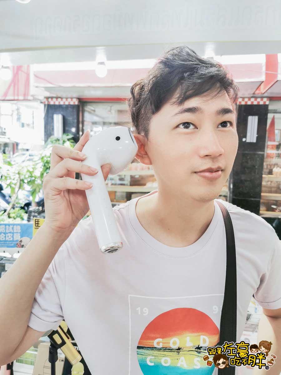 啪哩啪哩%z%Z手機零件批發店 -2