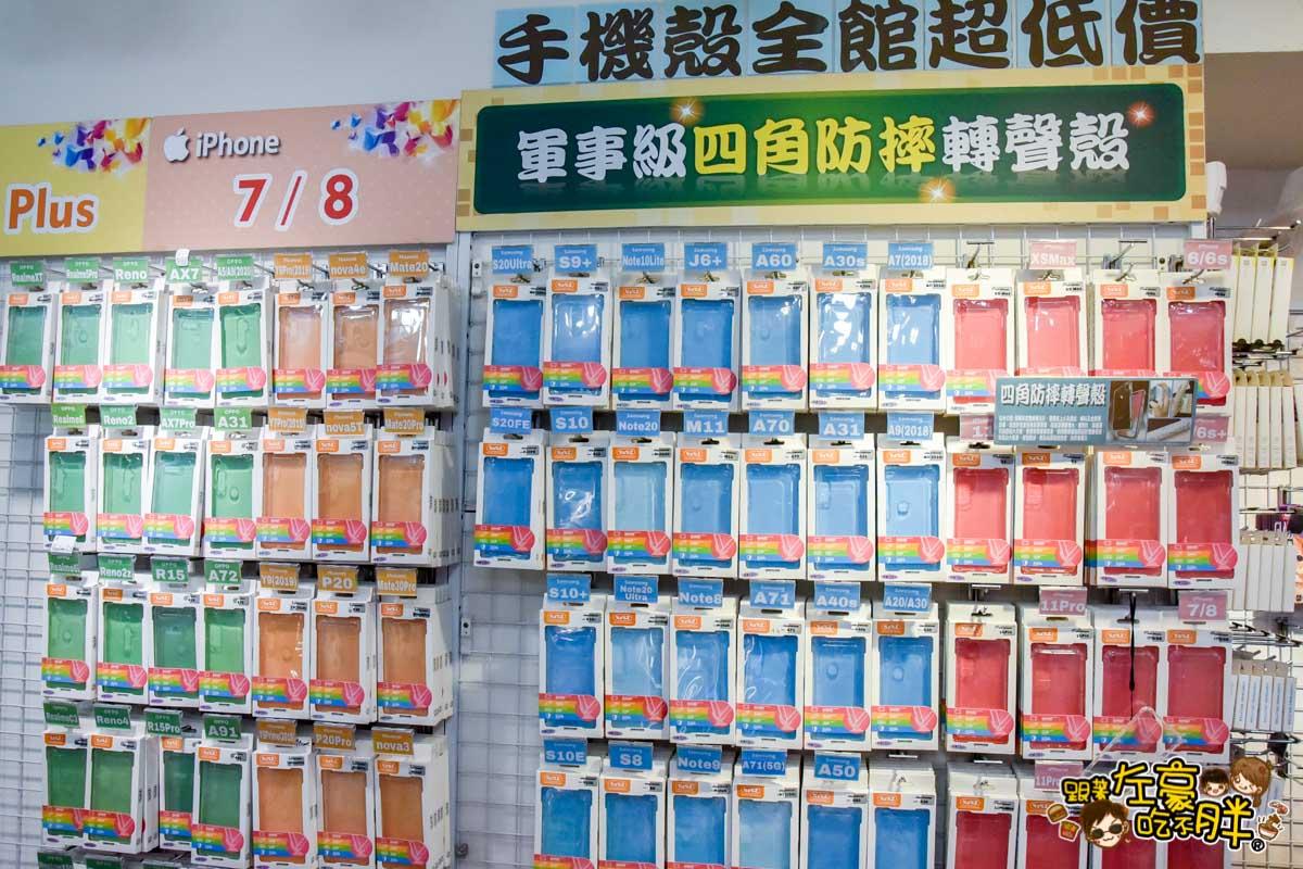啪哩啪哩%z%Z手機零件批發店 -10