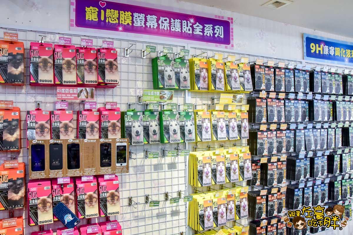 啪哩啪哩%z%Z手機零件批發店 -11