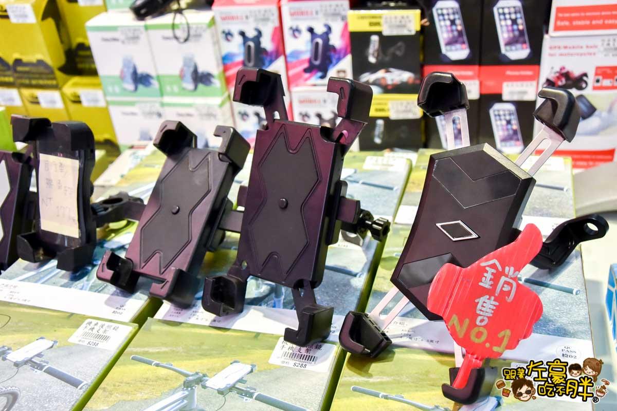 啪哩啪哩%z%Z手機零件批發店 -23