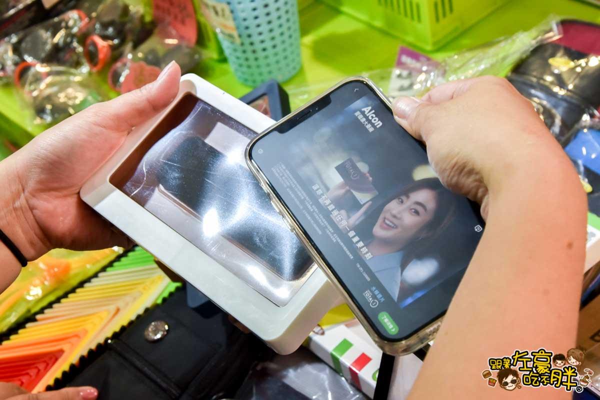 啪哩啪哩%z%Z手機零件批發店 -32