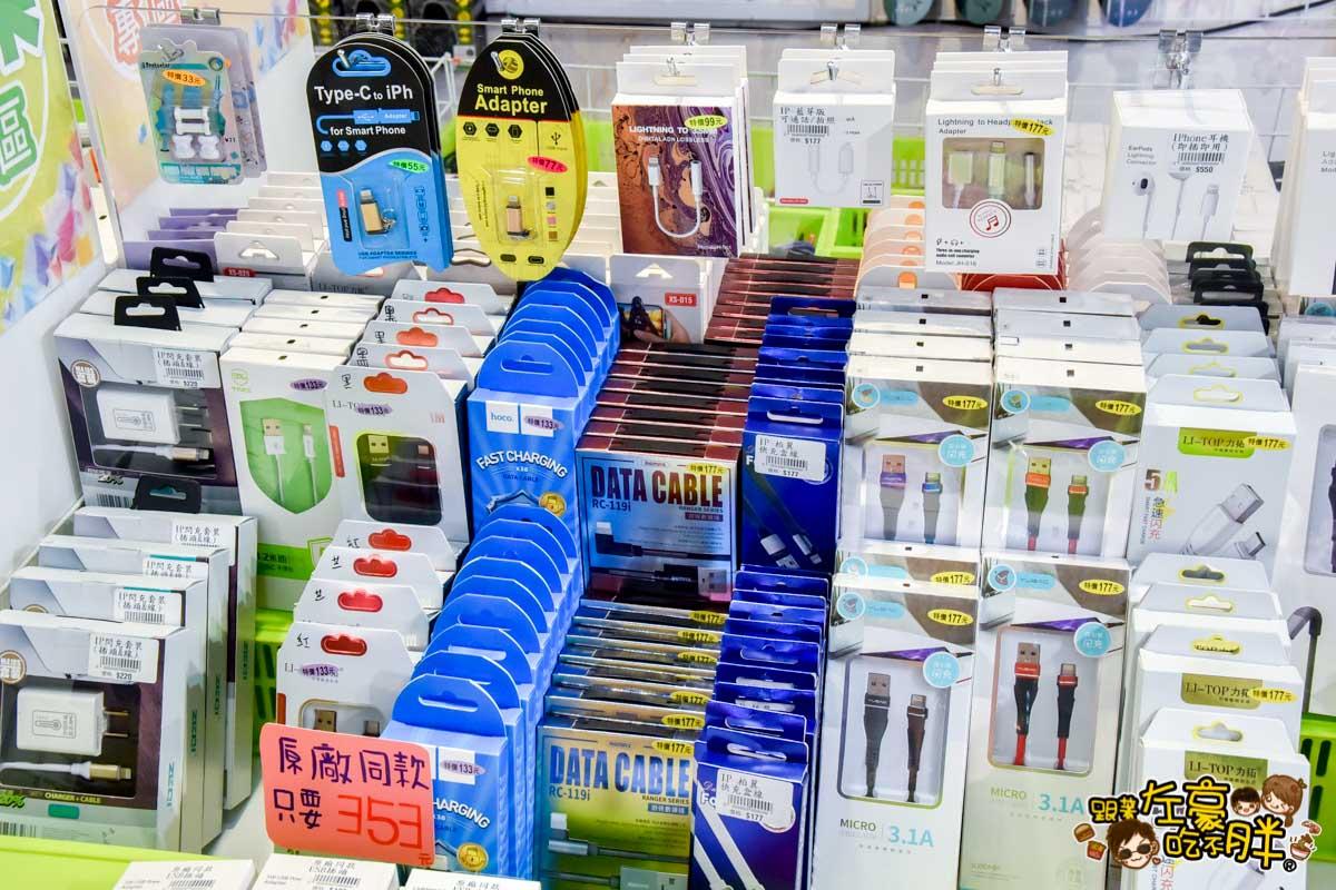 啪哩啪哩%z%Z手機零件批發店 -64