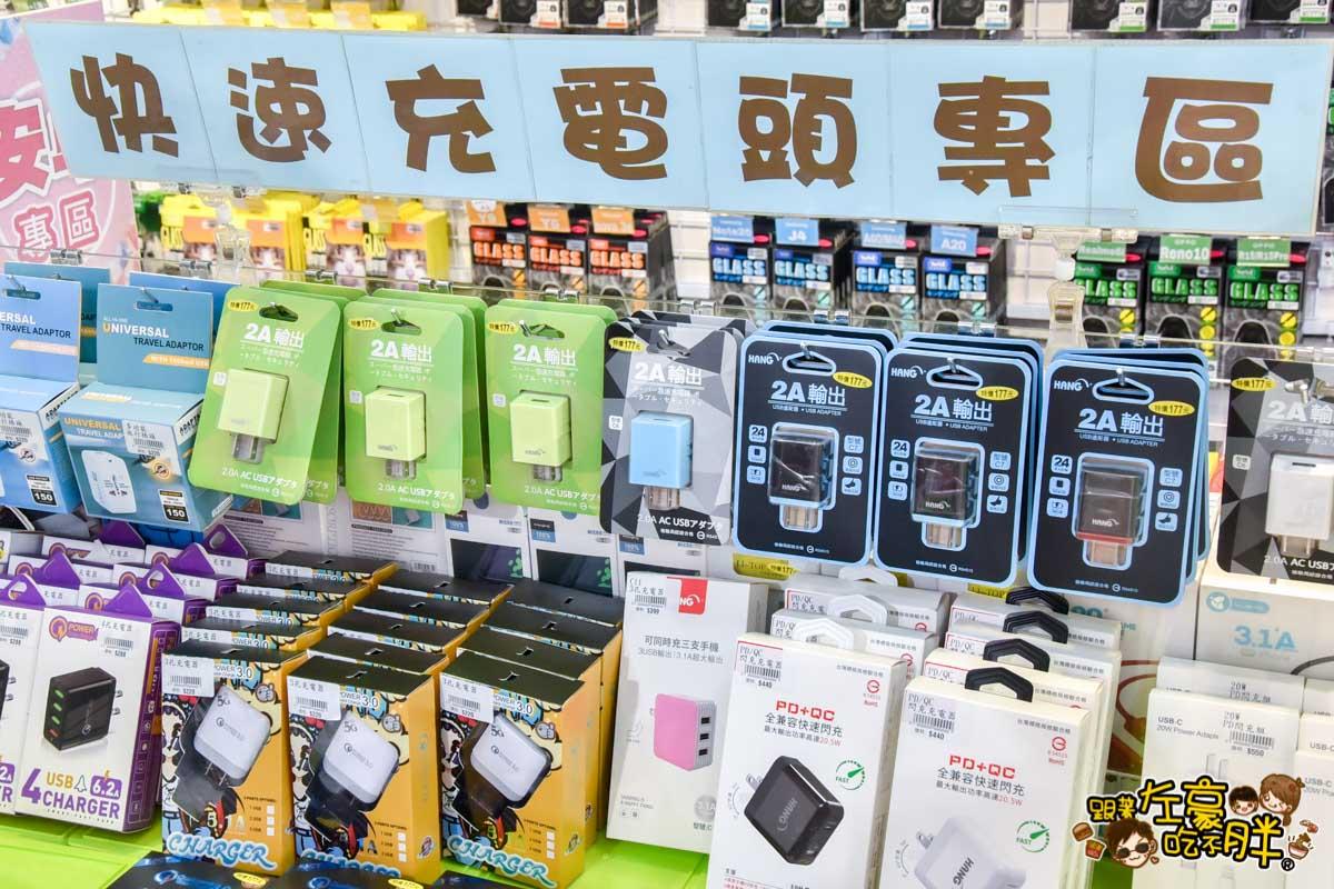 啪哩啪哩%z%Z手機零件批發店 -70
