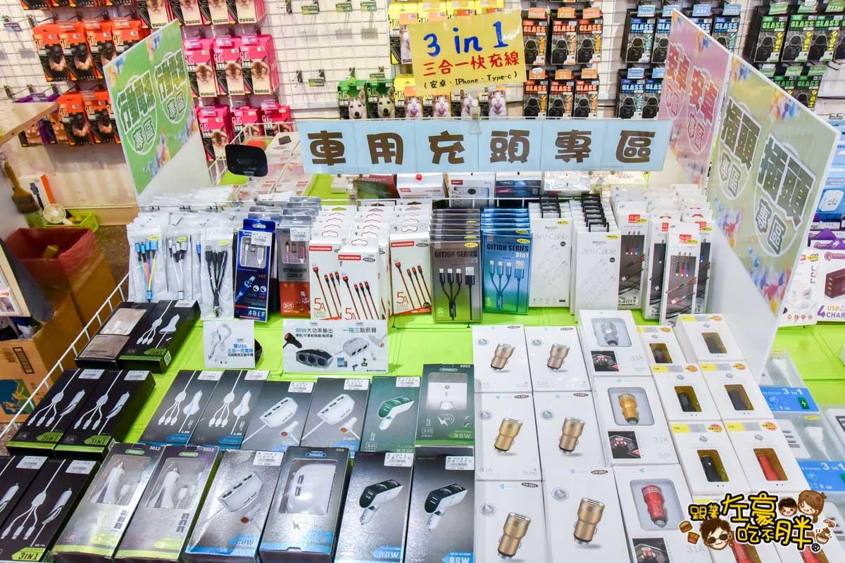啪哩啪哩%z%Z手機零件批發店 -75