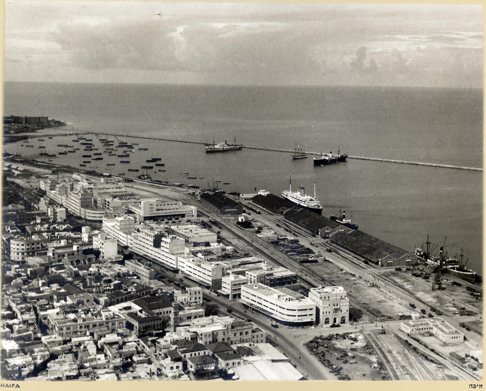Хайфа. Порт