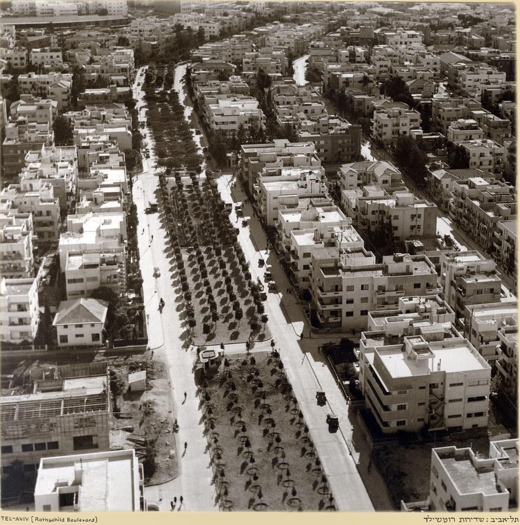 Тель-Авив (бульвар Ротшильда)