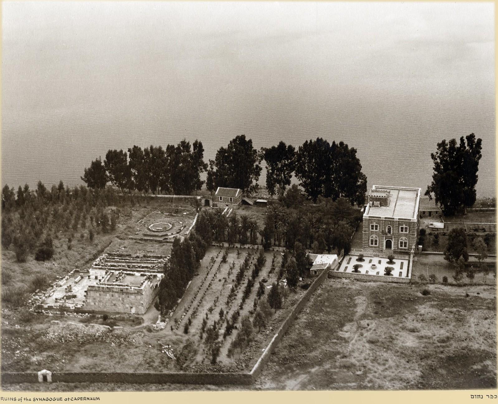 Руины синагоги в Капернауме
