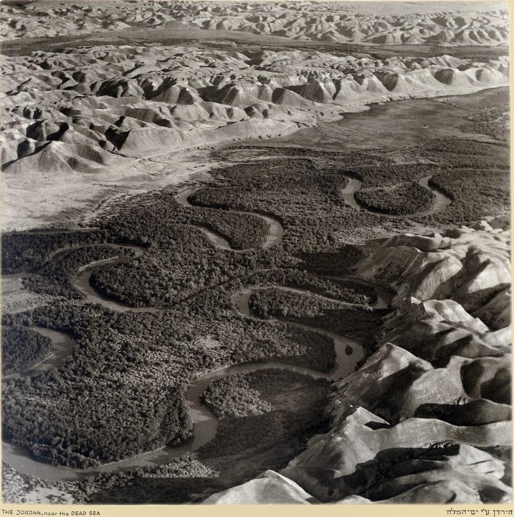 Иордан у Мертвого моря