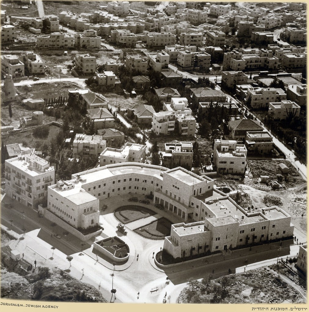 Иерусалим. Еврейское агентство