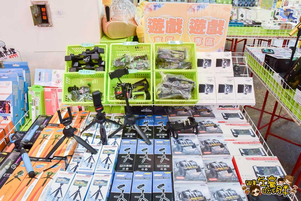 啪哩啪哩%z%Z手機零件批發店 -46