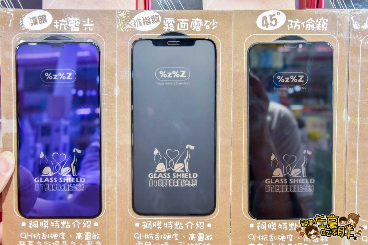 啪哩啪哩%z%Z手機零件批發店 -9