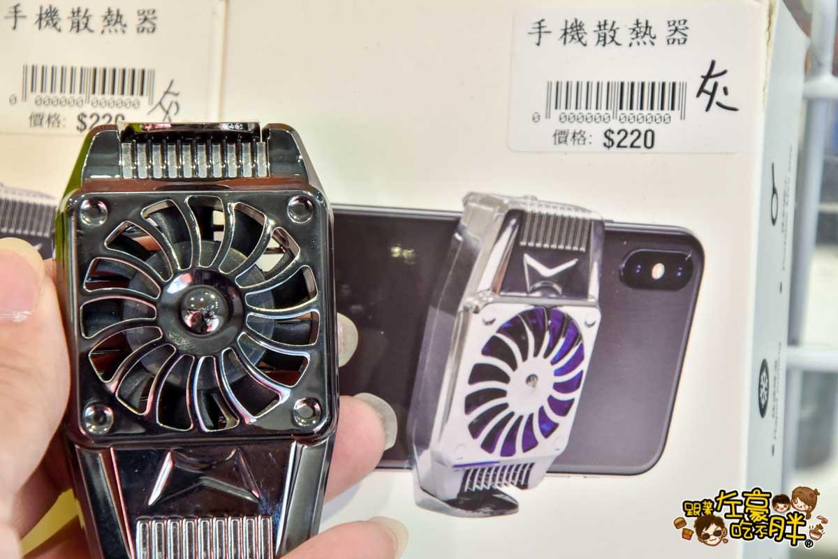 啪哩啪哩%z%Z手機零件批發店 -99