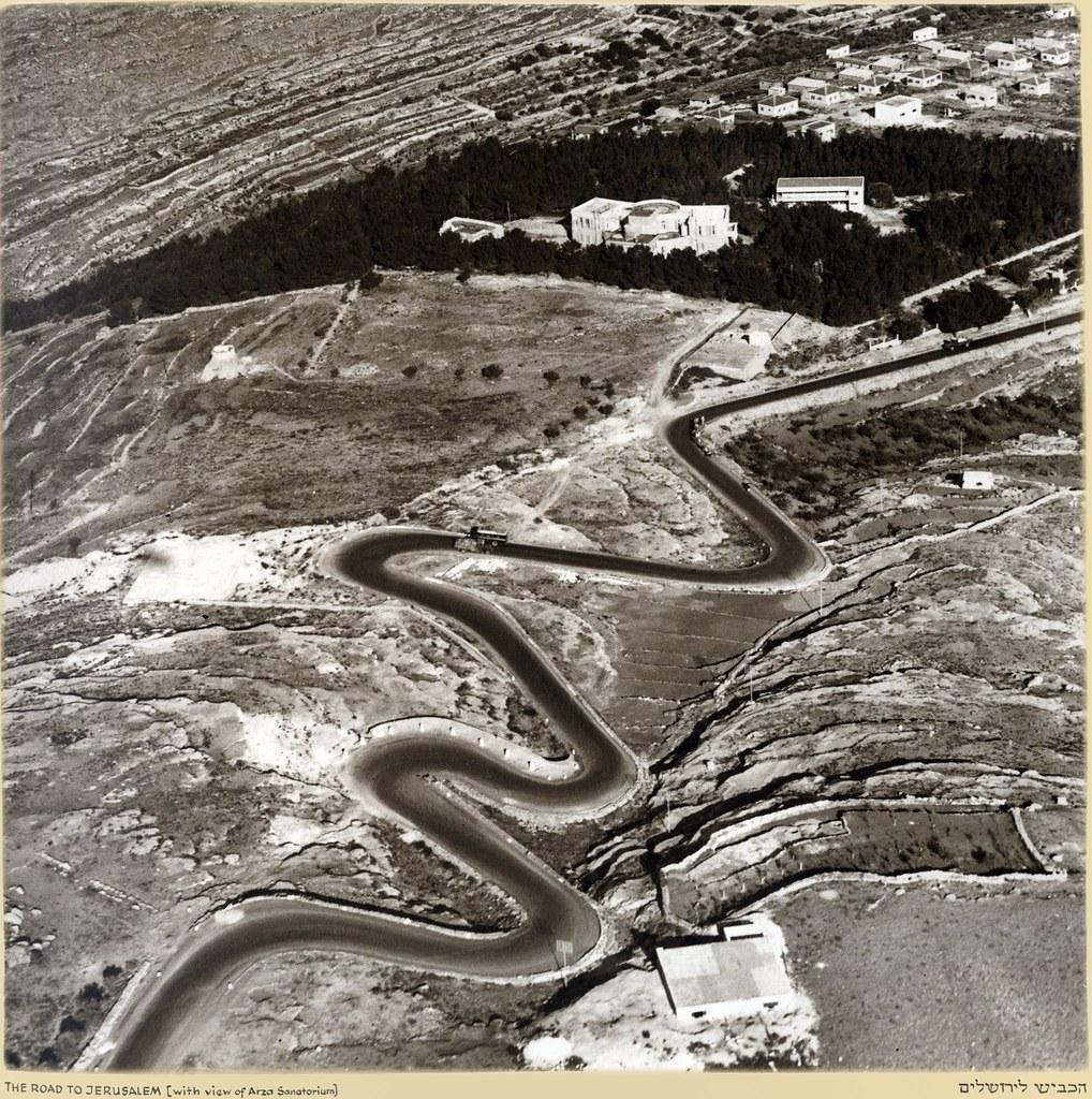 Дорога в Иерусалим (с видом на санаторий Арза)