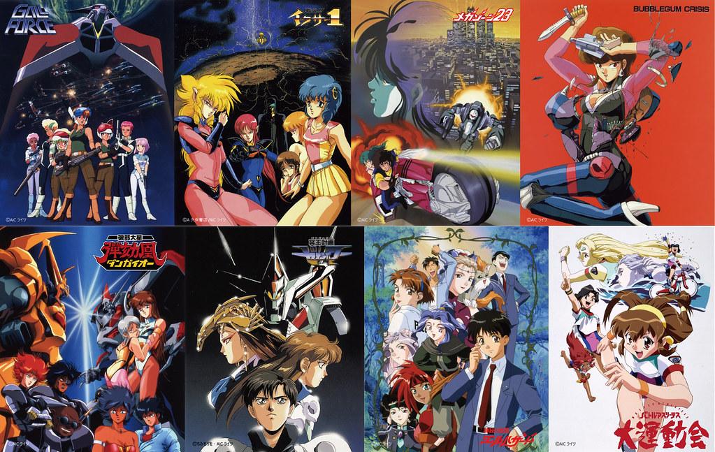 210417 -「AICライツ」宣布授權「東映エージエンシー」共享旗下OVA動畫智財權、展開『重啟 or 續篇』合作計畫!