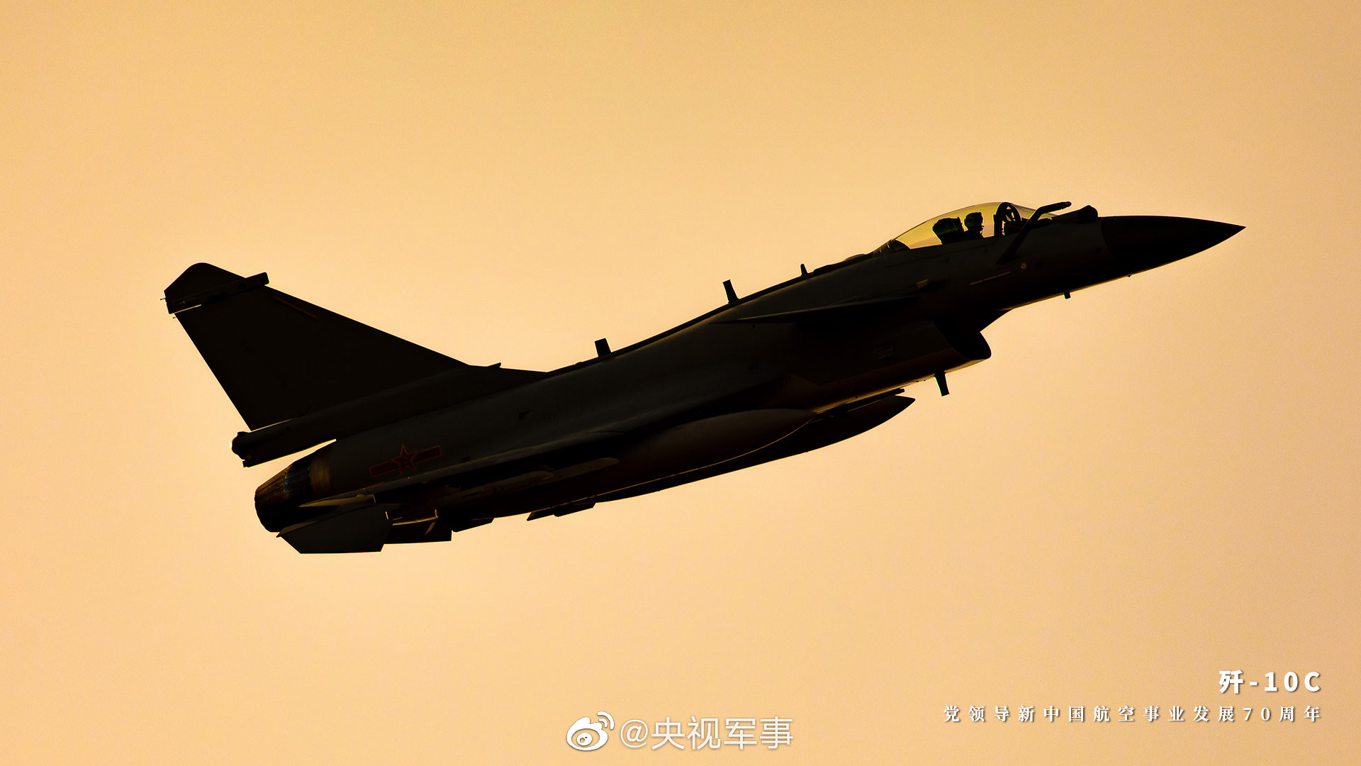 PLA Air Force General News Thread: - Page 12 51121666739_3304f03715_k