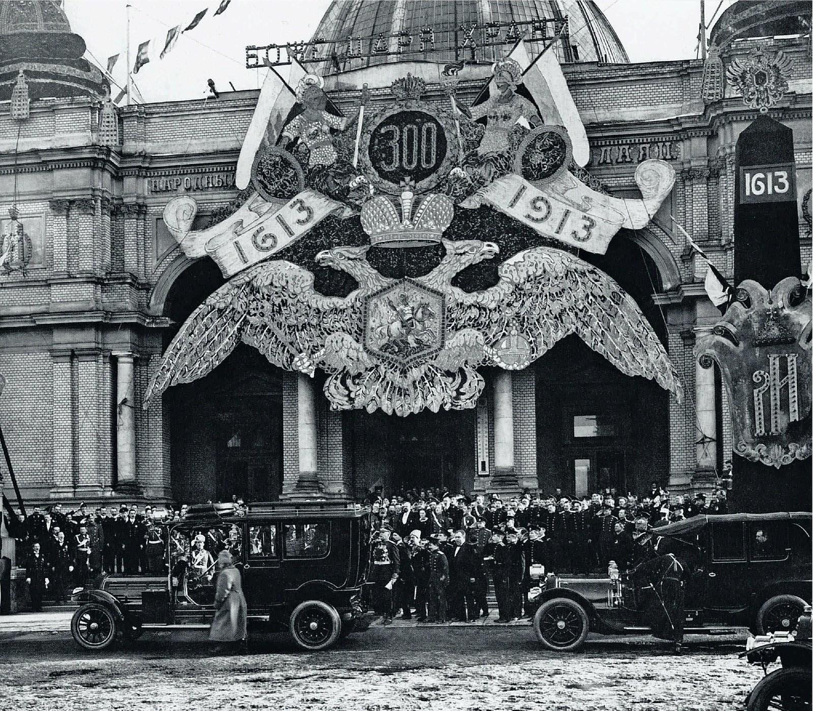 1913. Украшение Народного дома к 300-тию Дома Романовых