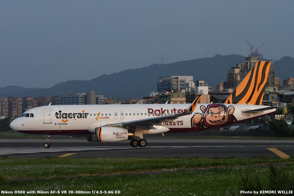 Airbus A320-232 / B-50006 (Rakuten Monkeys Livery)