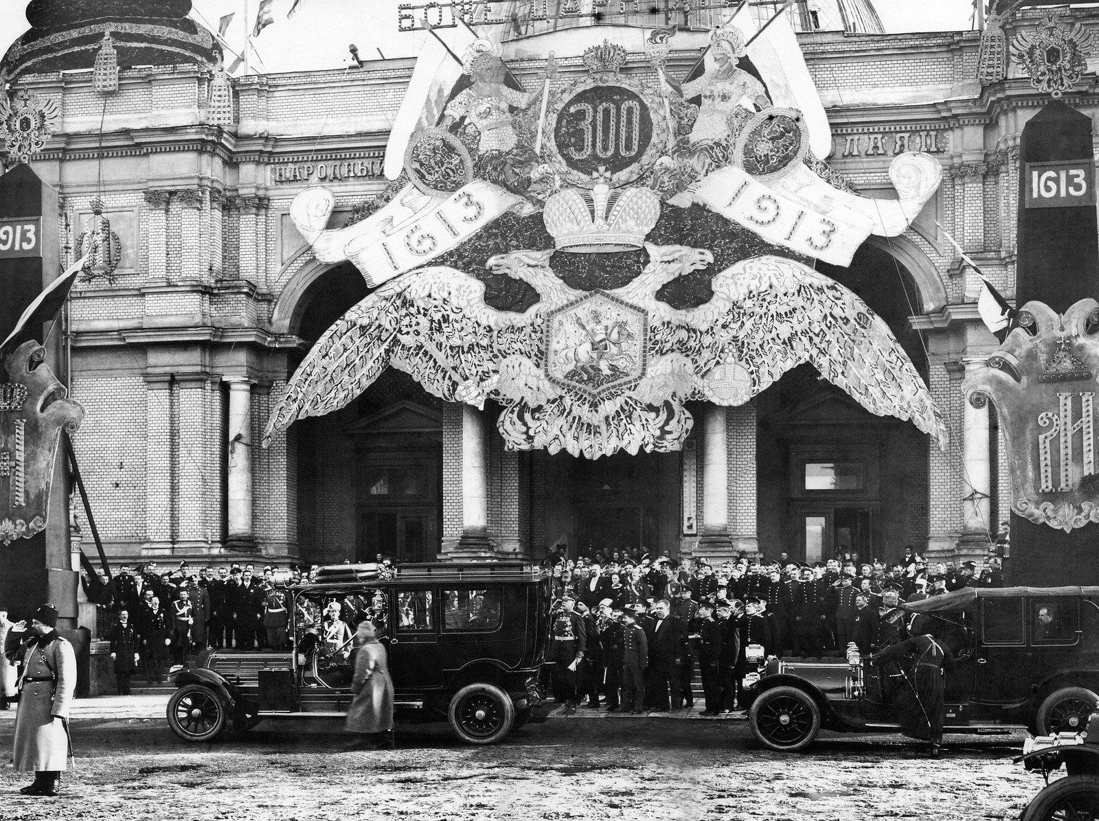 1913. Украшение Народного дома к 300-тию Дома Романовых (вариант)