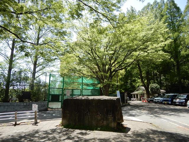 緑の三ッ池公園2021