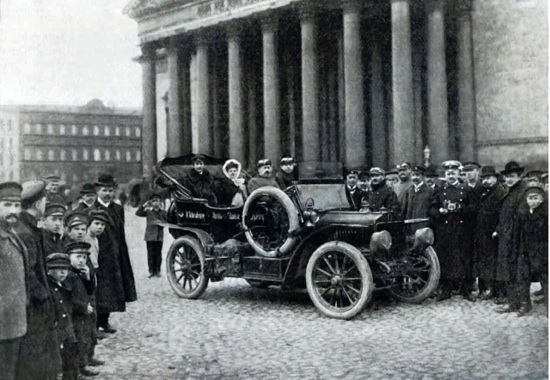1908. Старт автопробега Петербург-Париж-Венеция-Петербург