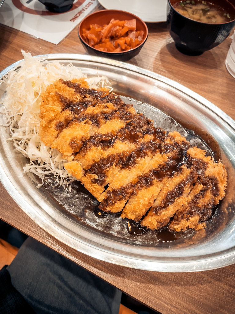 Kutsu Curry
