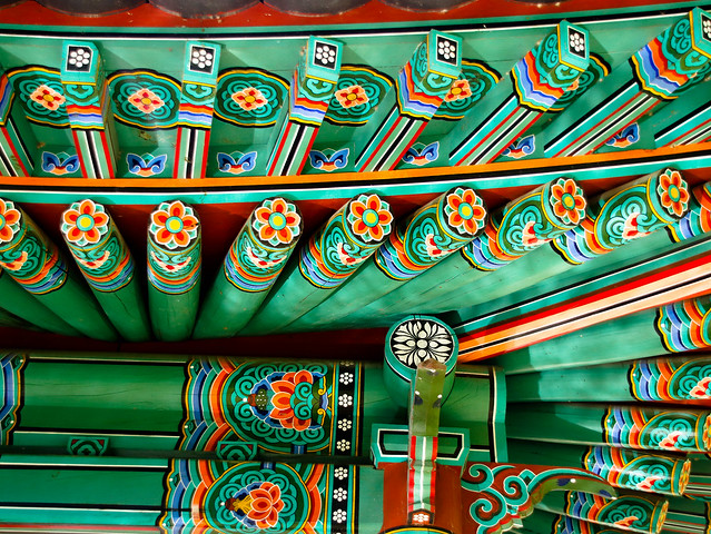 Le pavillon coréen