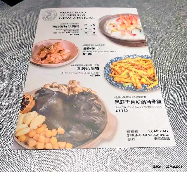 (台北遠百A13美食)「筷炒KUAICHAO」--- 經典台菜精緻變身2.0版,母親節全家聚餐創意首選!