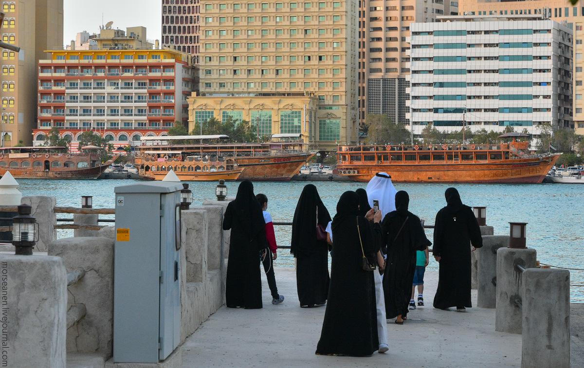 Dubai-2021-(33)