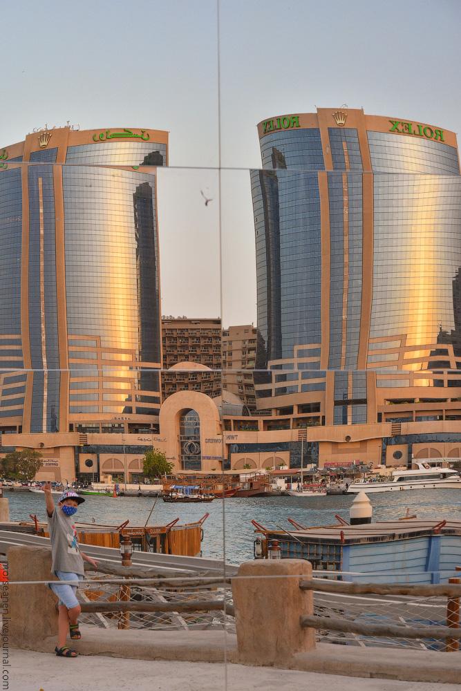 Dubai-Thesisen-(24)