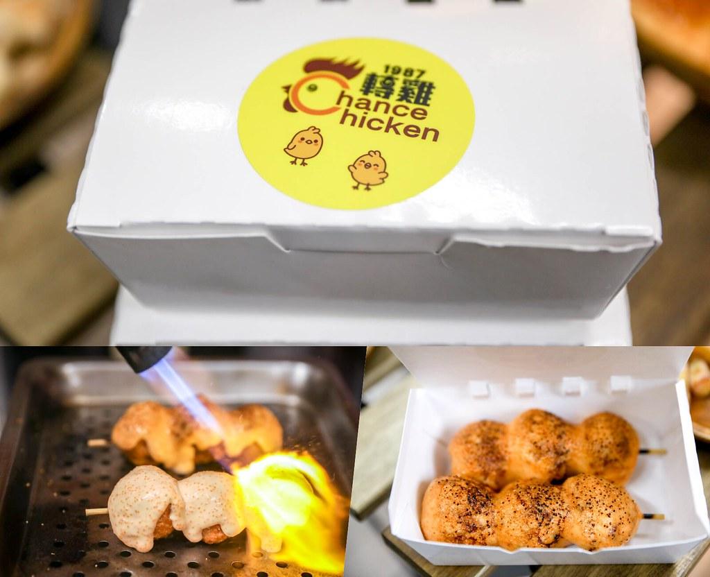 三重,三重炸雞,三重美食,台北,台北美食,轉雞,轉雞中壢,轉雞炸物專賣店三重店,轉雞菜單,雞排 @陳小可的吃喝玩樂