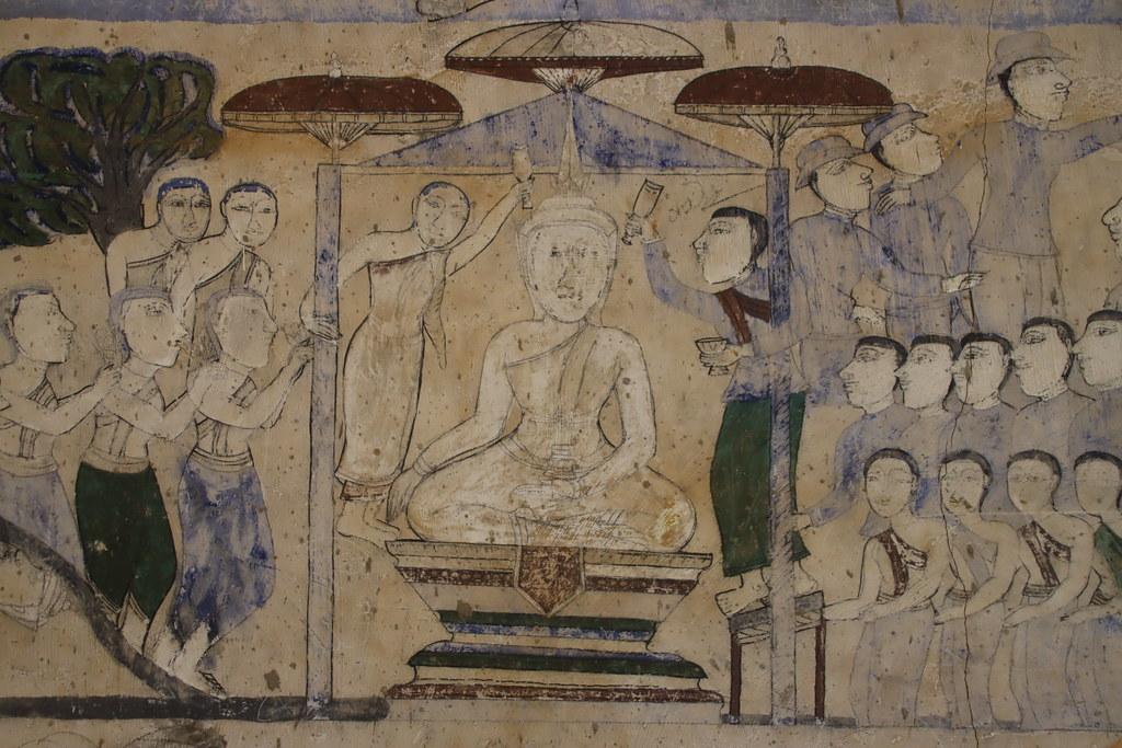 Mahasarakham, 06/11/2020