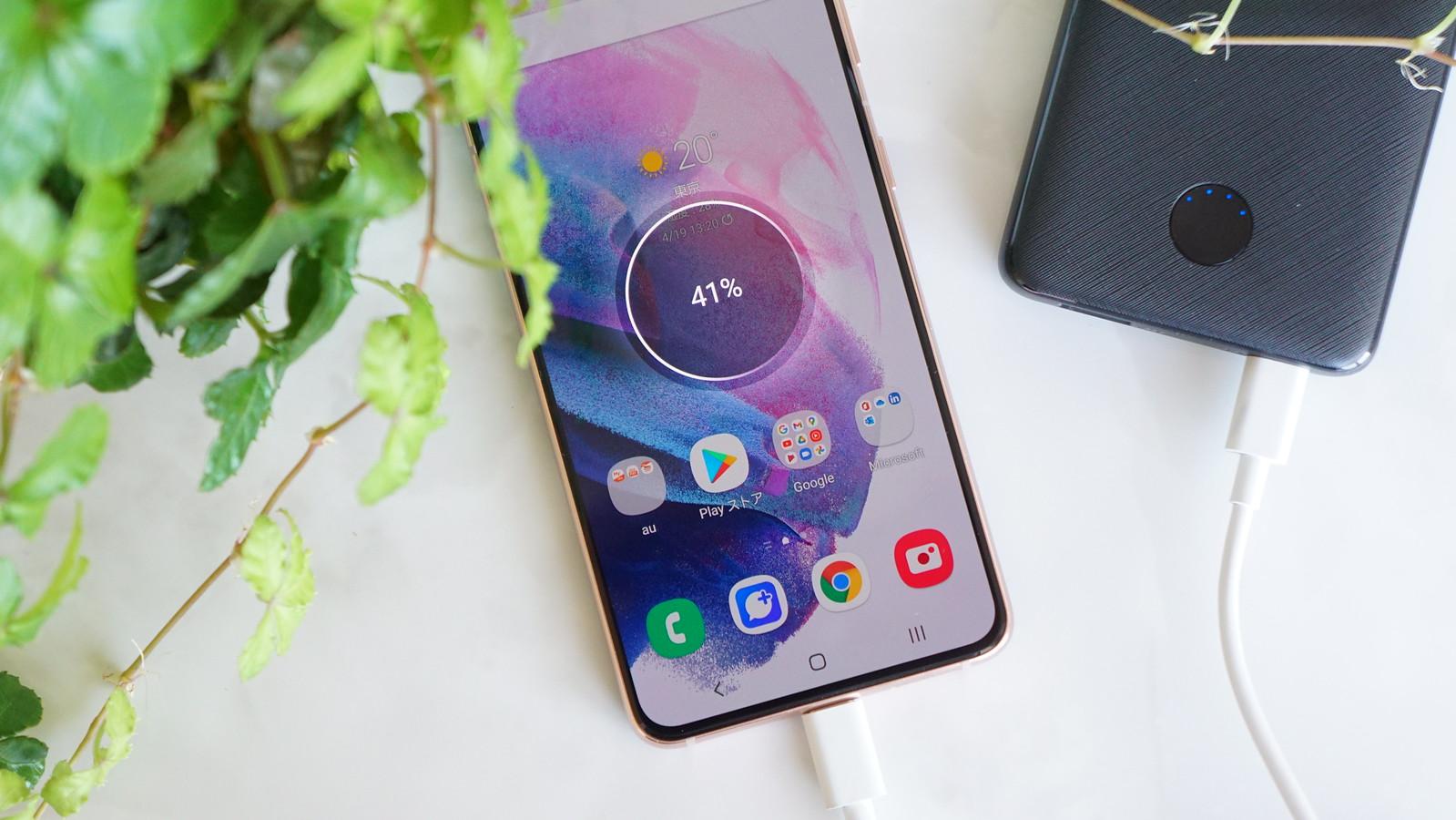 充電中|Galaxy S21 5Gレビュー