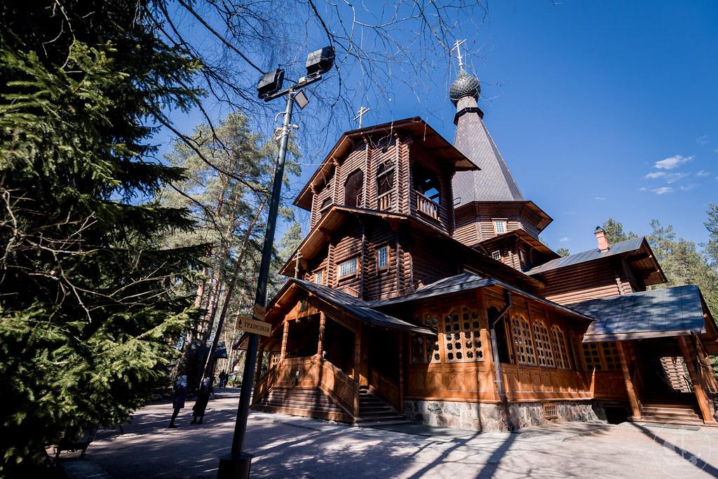 18 апреля 2021. Экскурсия студентов в Вырицу / 18 April 2021. Student's excursion in the Vyritsa