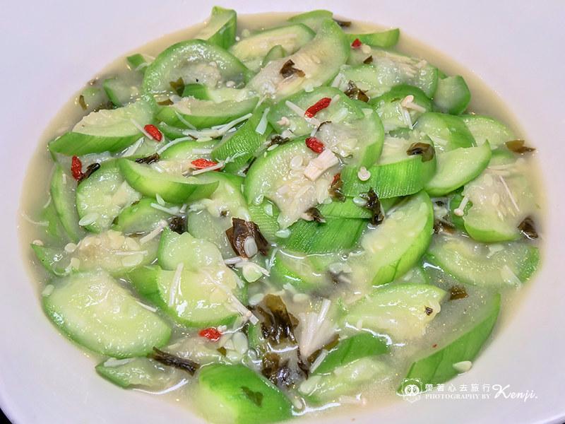 2021-taoran-vegetable-23